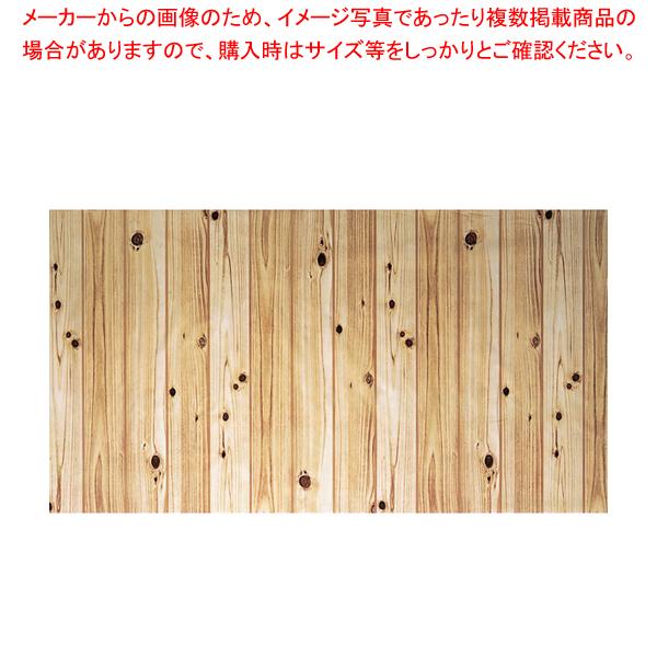 ビニール幕 SBM-03 木目【メーカー直送/代引不可】