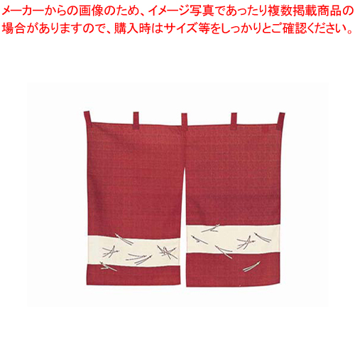 半間のれん 松葉ちらし 118-03 えび茶【 店舗備品 暖簾 のれん 】
