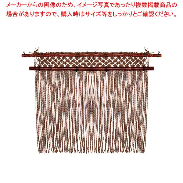 染め 縄のれん 半間用 【店舗備品 暖簾 のれん 】