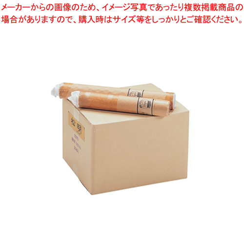 松明専用ろうそく (20本入) SL-002 (3時間用)【 メーカー直送/代引不可 】
