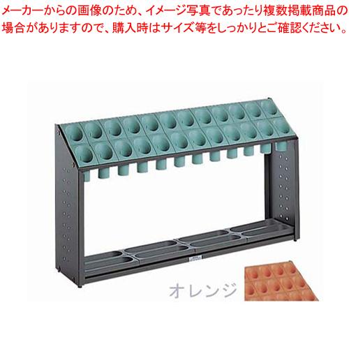 オブリークアーバンB B24(24本立)オレンジ【 メーカー直送/代引不可 】