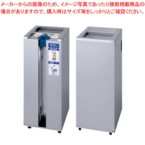 傘ぽん KP-03GS (ダストボックスタイプ)【 店舗備品 かさ用品 傘入れ袋スタンド 】