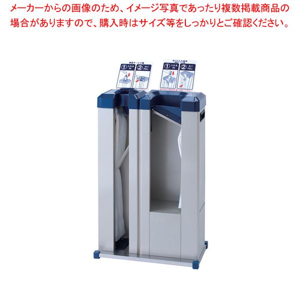 傘ぽん(折りたたみ傘一体タイプ) KP-09SS【メーカー直送/代引不可】