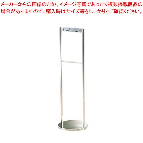 アンブレラパックスタンド UBS-Z-6【 メーカー直送/代引不可 】