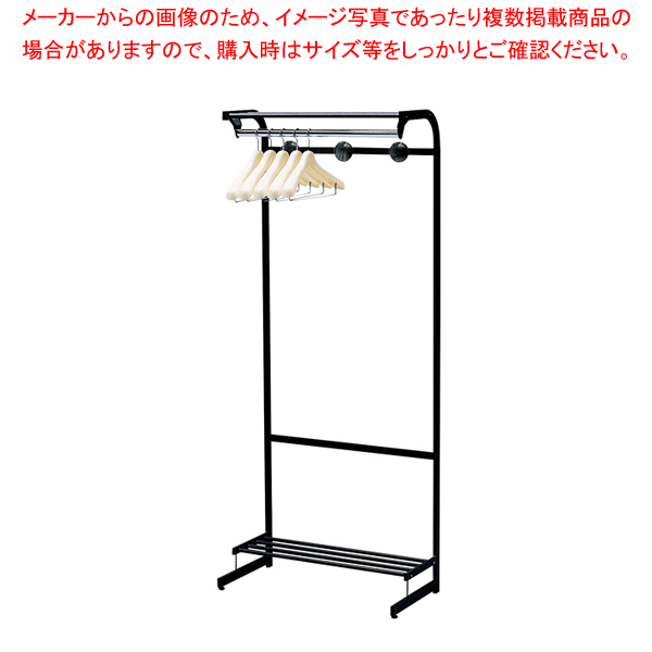 コートハンガー A(ブラック)【 メーカー直送/代引不可 】