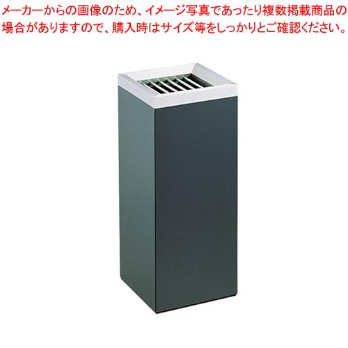 SAスモーキングスタンド ACK-250【 灰皿 アッシュトレイ 】