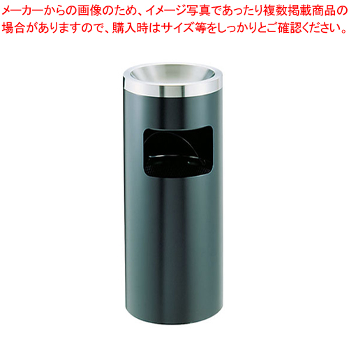 SAスモーキングスタンド AES-250【 灰皿 アッシュトレイ 】