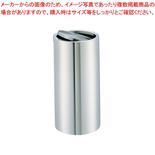 SAダストボックス BM-300【 店舗備品 ごみ箱 】