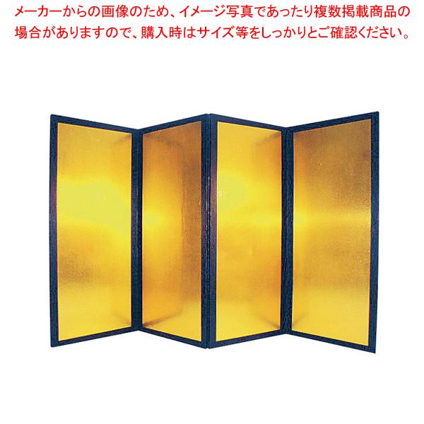金屏風(4枚合わせ1組) 小 KV-A