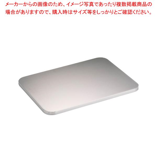 プラスケット用アルマイト蓋 298-AF No.500用