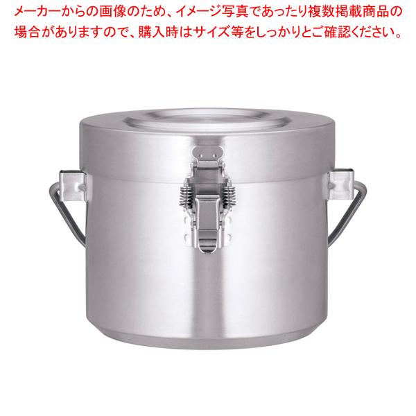初売り AKU0202 7-0185-0602 18-8高性能保温食缶 即納 シャトルドラム GBC-04P