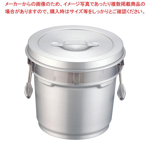 アルマイト段付二重食缶 246-R (8l)
