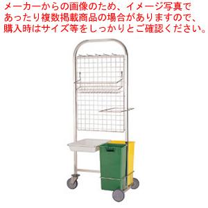セントローマン18-10ローラーストック 09073【 料理道具ラック 】