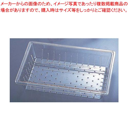 キャンブロ フードボックス用コランダー フルサイズ18268CLRCW