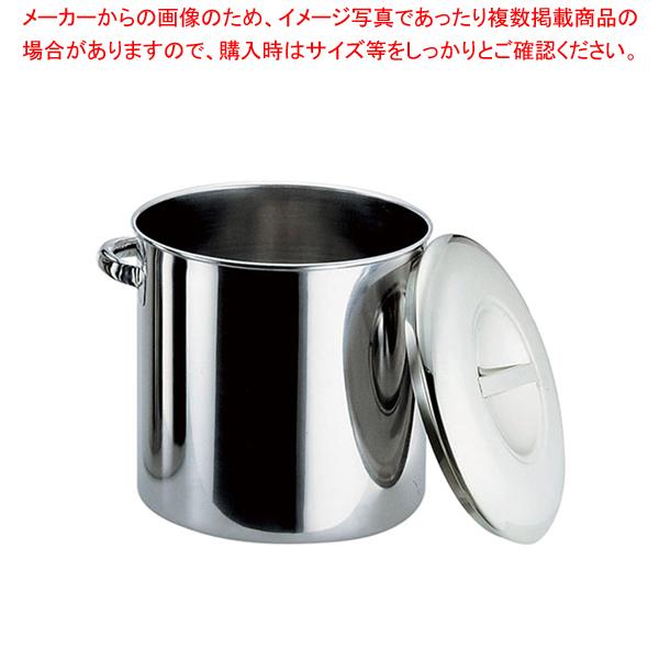 18-8内蓋式キッチンポット (手付)45cm【 キッチンポット 丸型 】