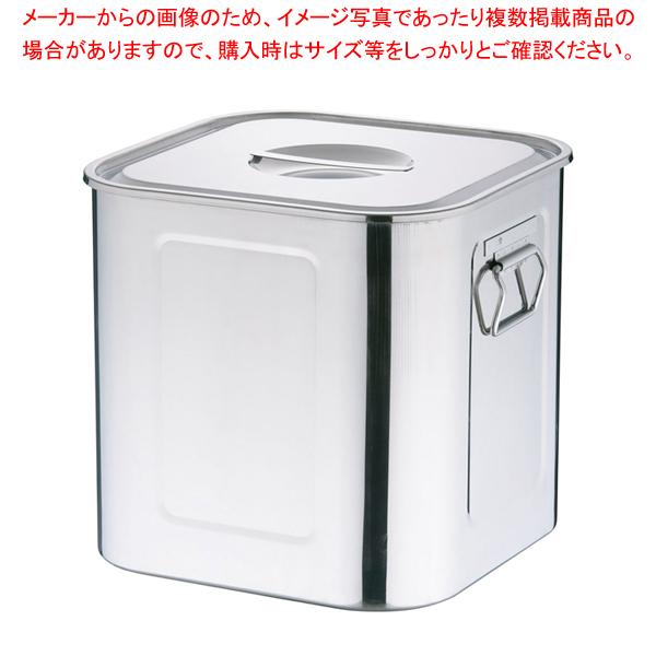 18-8深型角キッチンポット (手付) 39cm【 キッチンポット 角型 】