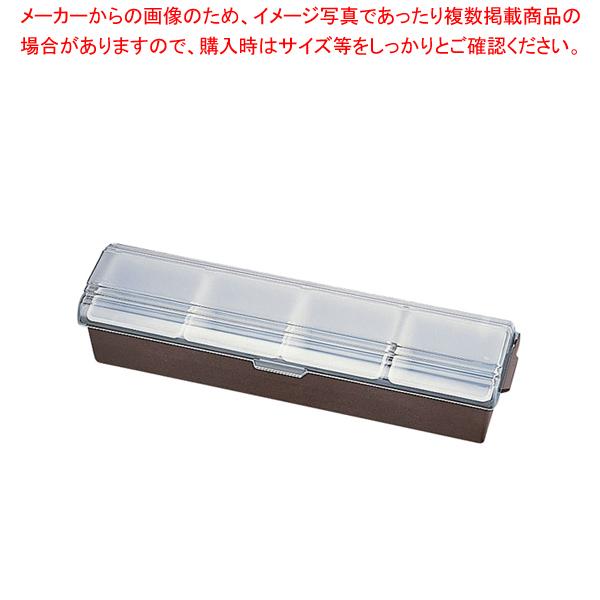 コンジメントディスペンサー ワイド 4745 4ヶ入 ブラウン【 薬味入れ 】