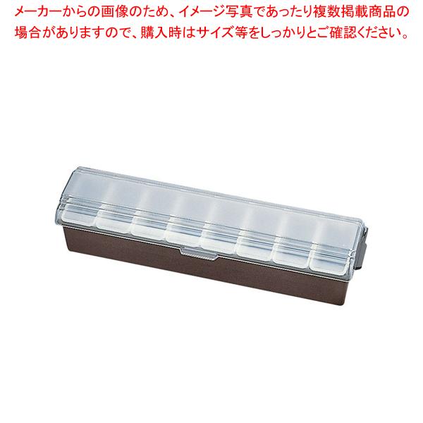 コンジメントディスペンサー レギュラー 4746 8ヶ入 ブラウン【 薬味入れ 】