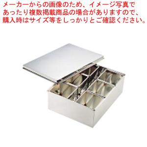 SA18-8冷凍バット【 薬味入れ 】