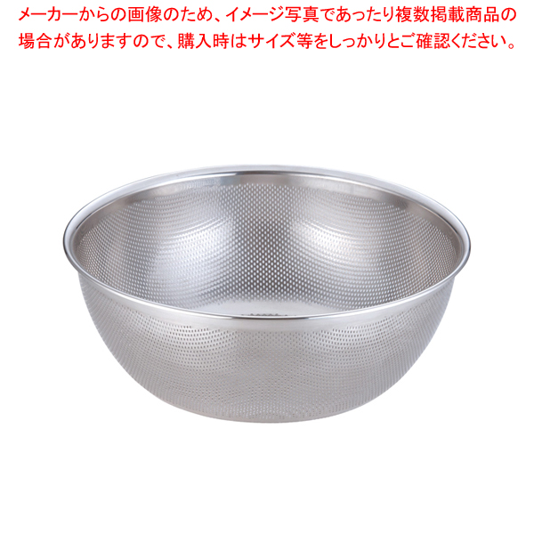 18-8 HACCPパンチング浅型ざる 40cm