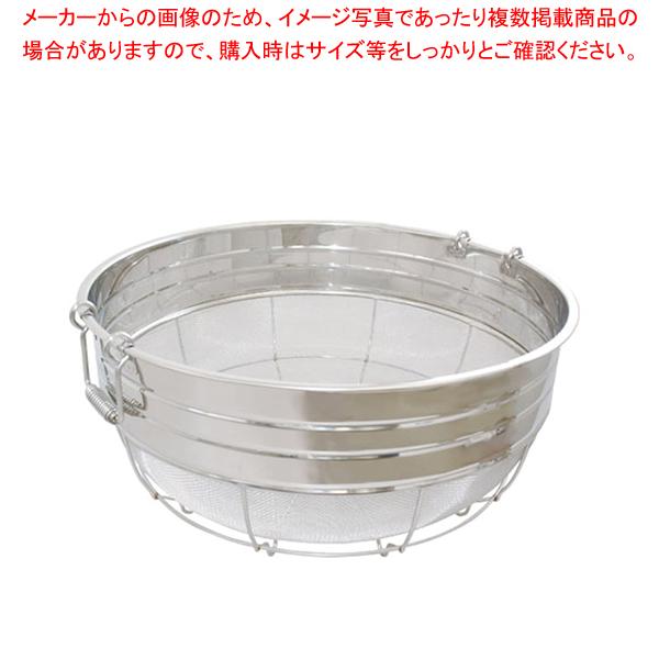 18-8広巾ざる(11メッシュ) 70cm(取手付)【 ステンレス 丸ザル ステンレスざる 】