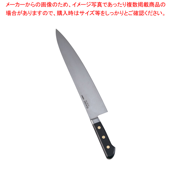 ミソノ・スウェーデン鋼 牛刀 No.116 33cm