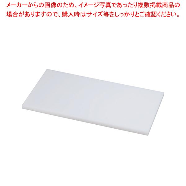 住友 抗菌スーパー耐熱まな板 S-1WK 750×300×H30【まな板 耐熱 業務用 750mm】