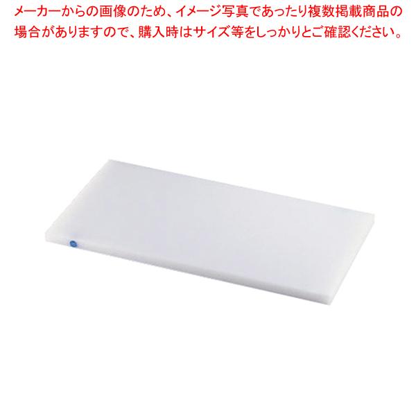 住友 抗菌スーパー耐熱まな板 カラーピン付 30SWP 青【メーカー直送/代引不可】