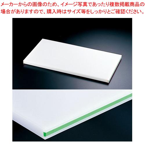 住友 抗菌スーパー耐熱まな板 カラーライン付 20SWL 緑【メーカー直送/代引不可】