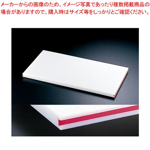 住友 抗菌スーパー耐熱まな板 カラーライン付 20SWL 赤【メーカー直送/代引不可】