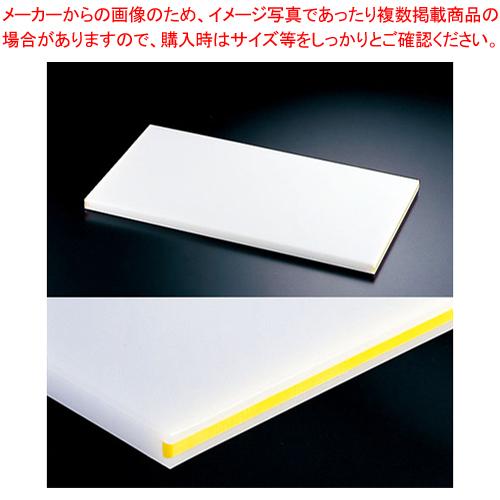 住友 抗菌スーパー耐熱まな板 カラーライン付 20SWL 黄【メーカー直送/代引不可】