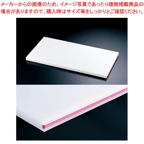 住友 抗菌スーパー耐熱まな板 カラーライン付 SSWKL 桃【 メーカー直送/代引不可 】