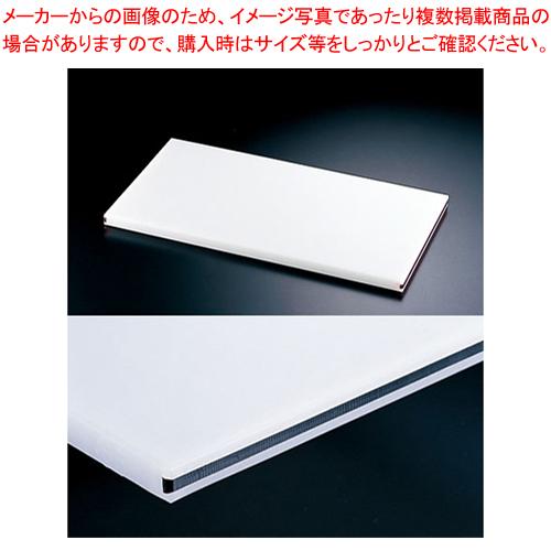 住友 抗菌スーパー耐熱まな板 カラーライン付 20SWL 黒【メーカー直送/代引不可】