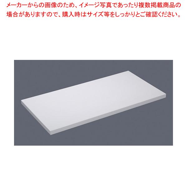 住友軽量抗菌スーパー耐熱まな板 軽之助 20MKL 白【メーカー直送/代引不可】