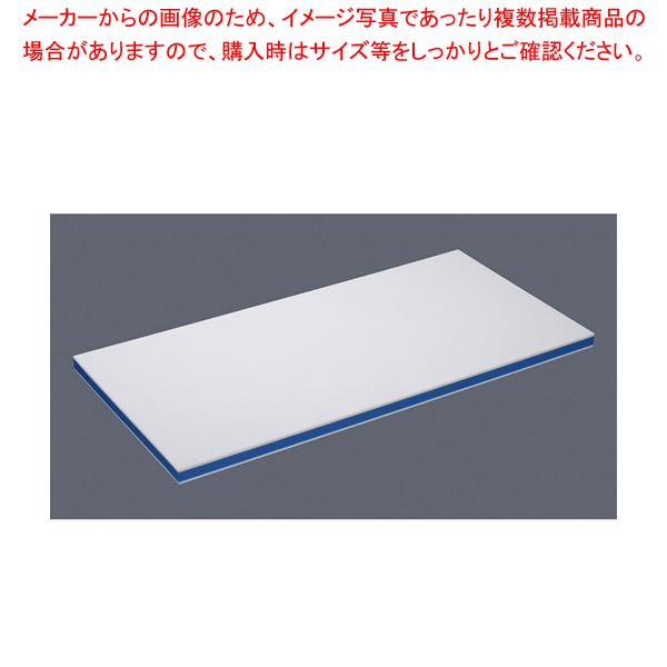 住友軽量抗菌スーパー耐熱まな板 軽之助 20SKL 青【メーカー直送/代引不可】