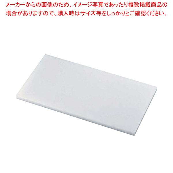 リス 業務用まな板 M12 1200×450×H30【まな板 業務用 1200mm】