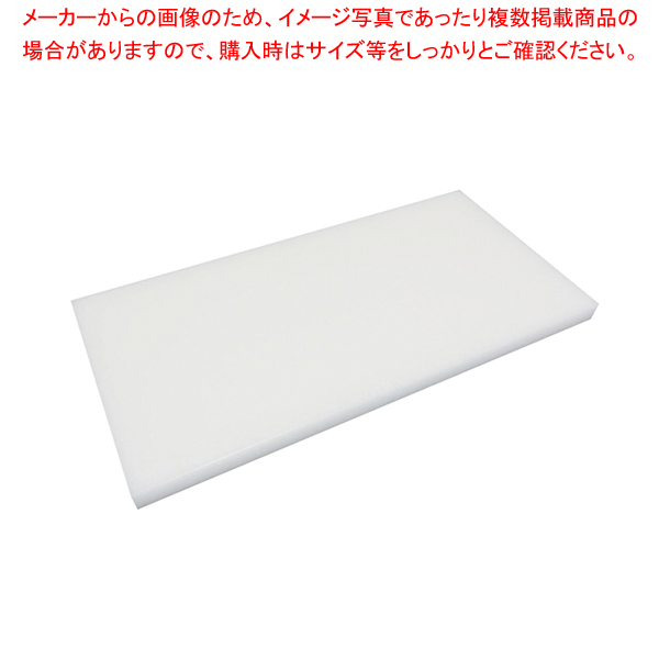 リス 業務用耐熱抗菌まな板 TM4 720×330×H20mm【 人気のまな板 いい まな板 業務用 まな板 オシャレ 俎板 おすすめ まな板 おしゃれ まな板 人気 おしゃれなまな板 業務用まな板 かわいい 】