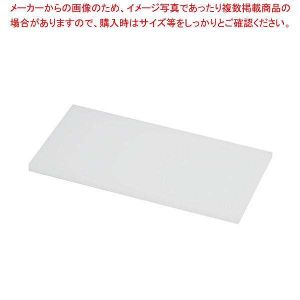 トンボ プラスチック業務用まな板 1000×400×H30mm【まな板 業務用 1000mm】