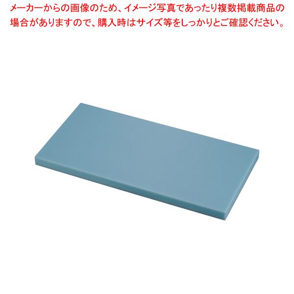 トンボ抗菌カラーまな板 600×300×30mm ブルー【 まな板 抗菌 業務用 抗菌 600mm 】