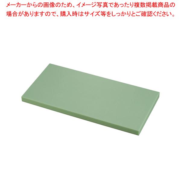 トンボ抗菌カラーまな板 600×300×30mmグリーン【 まな板 抗菌 業務用 抗菌 600mm 】