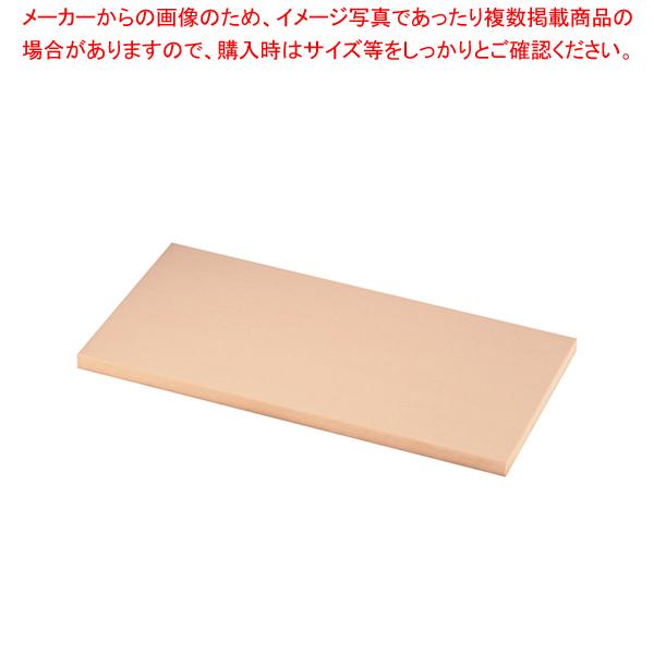 ニュー抗菌プラスチックまな板 500×250×40