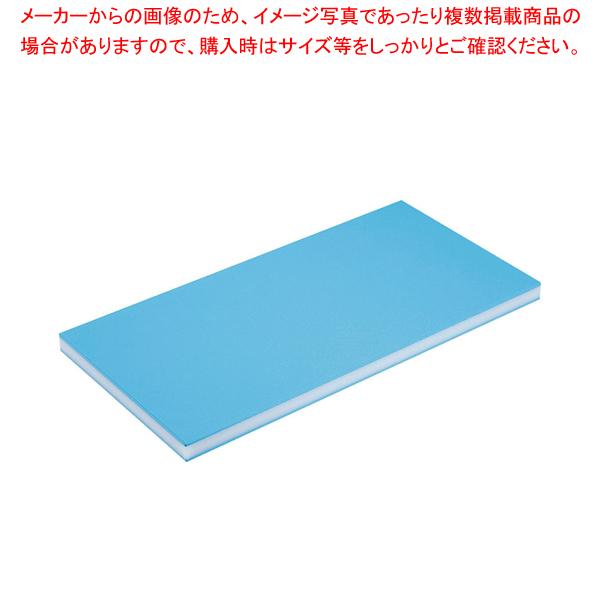 住友 青色 抗菌スーパー耐熱 まな板 B20S 60×30×H2cm【まな板 抗菌 耐熱 業務用】