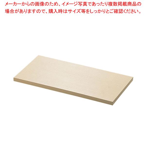 ハイソフトまな板 H10B 20mm【メーカー直送/代引不可】