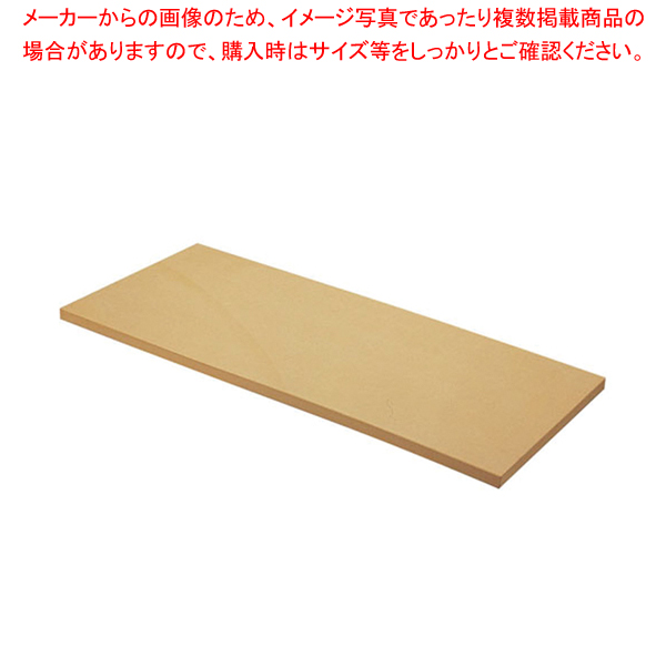 クッキントップ 109号 20mm【まな板 業務用合成ゴム 1000mm】【合成ゴムまな板】