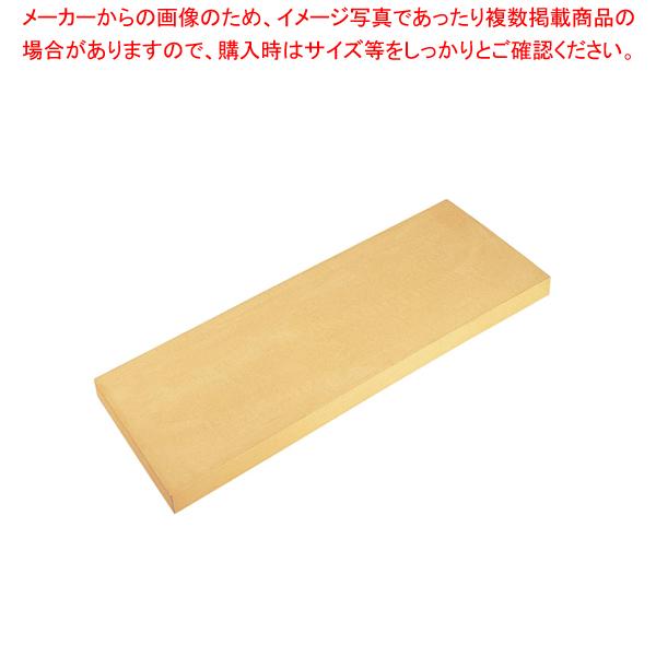 アサヒクッキンカット抗菌タイプ G106 900×300×H20【 まな板 抗菌 業務用 抗菌 900mm 】