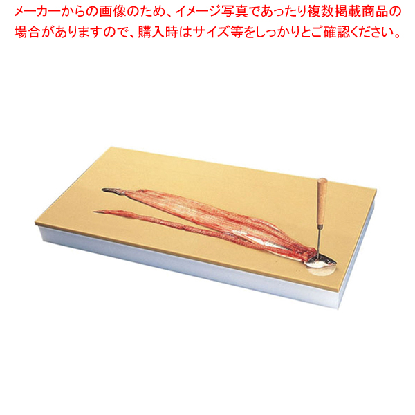 鮮魚専用プラスチックまな板 8号【メーカー直送/代引不可】