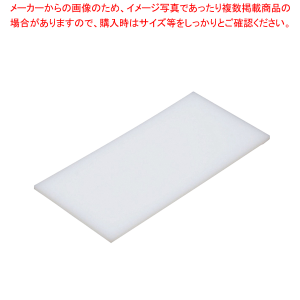 瀬戸内 一枚物まな板 K6 750×450×H40mm【メーカー直送/代引不可】
