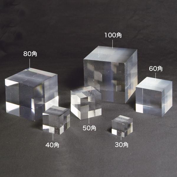 アクリル4角柱 100角
