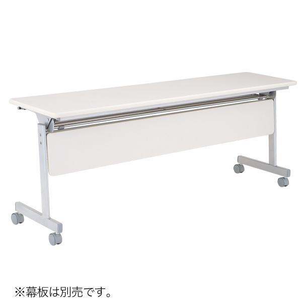 跳ね上げ式会議テーブルD600 ホワイト