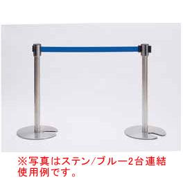 【予約販売品/納期は別途ご連絡】ベルトパーティションSUS-3赤H80cm(要組立)